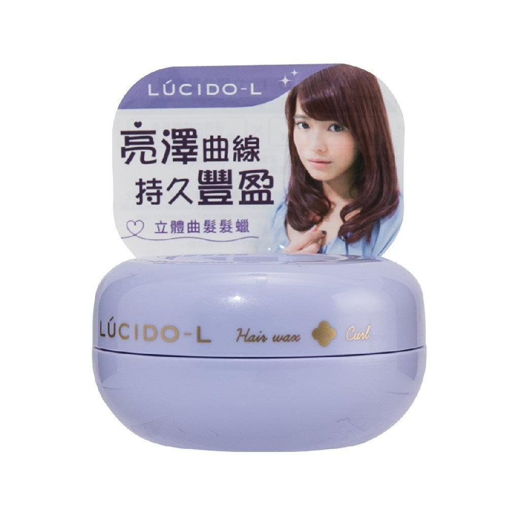 Lucidol Hair Wax Curl 60g