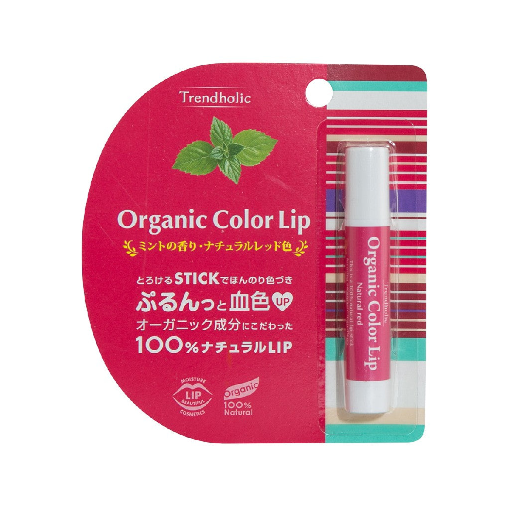 Organic Color Lip - 03 Natural Red 3.8g