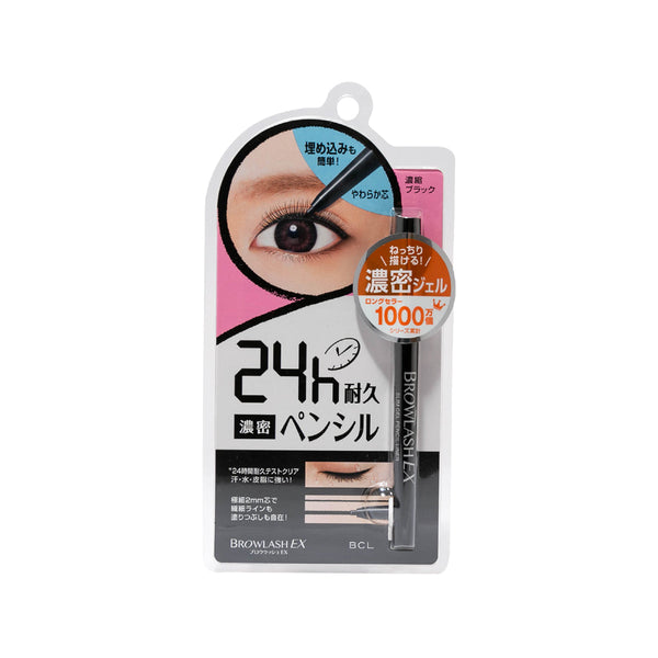 BCL Browlash Ex Slim Gel Pencil (Deep Black)