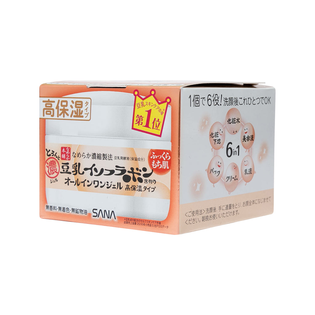 Sana Soymilk Extra Moist Gel Super Rich 100g