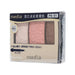 Gradate Color Eyeshadow Pk-01