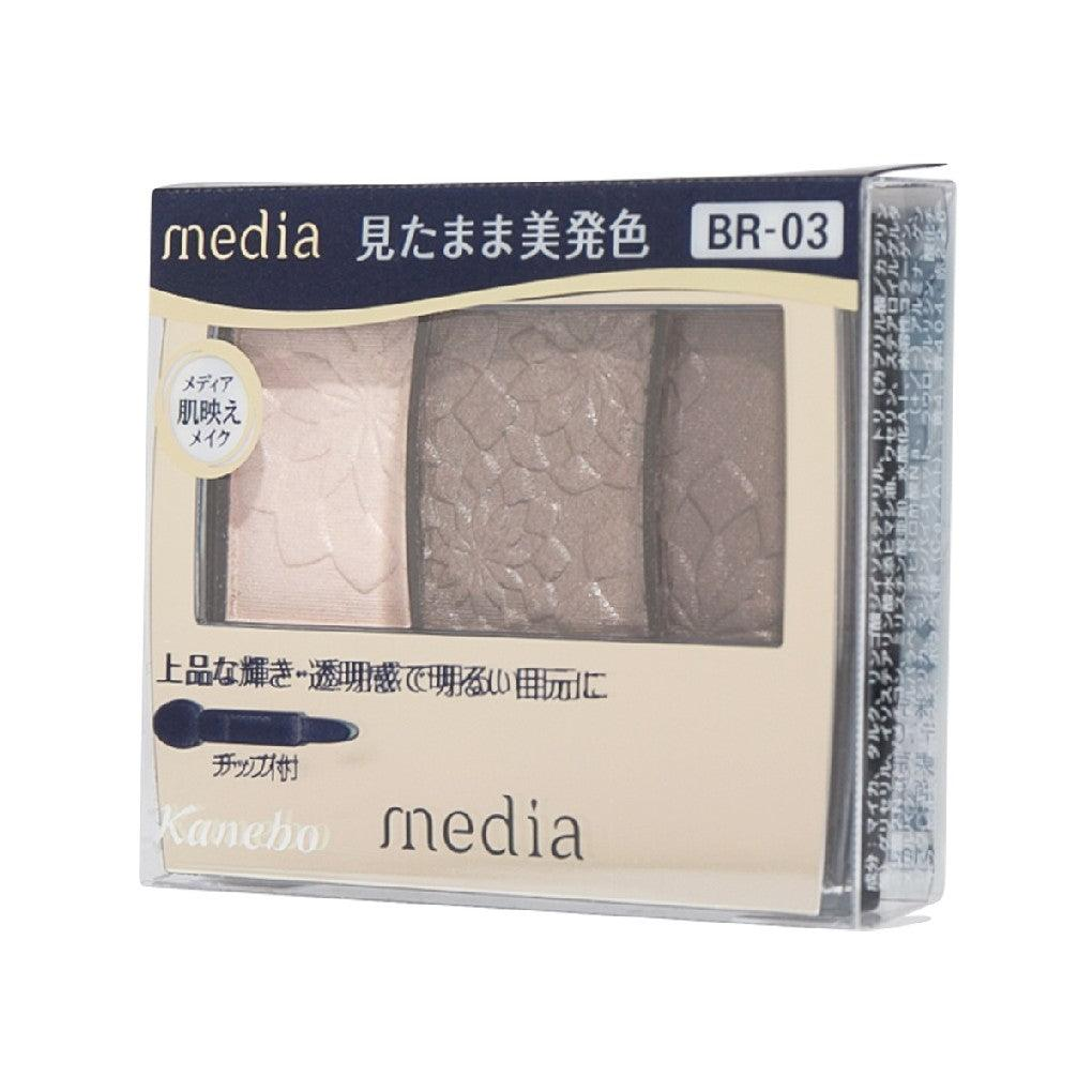 Media Gradate Color Eyeshadow BR-03 (3.5g)