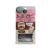 Narisup001 24Hrs Eyebrow Powder - Dark Brown
