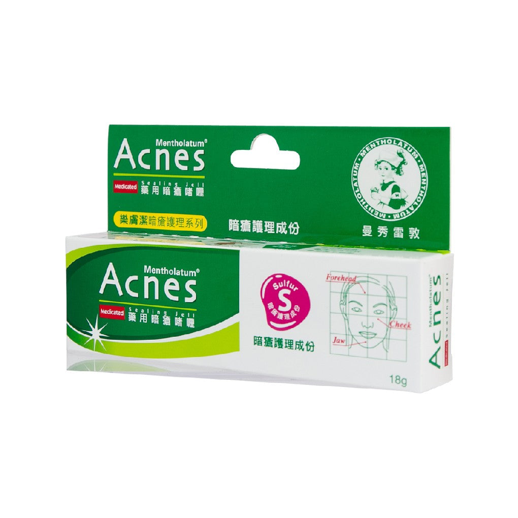 Acnes Medicated Sealing Jell 18g