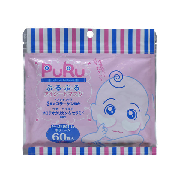 Sosu Puru Puru Eye Sheet Mask (60pcs)