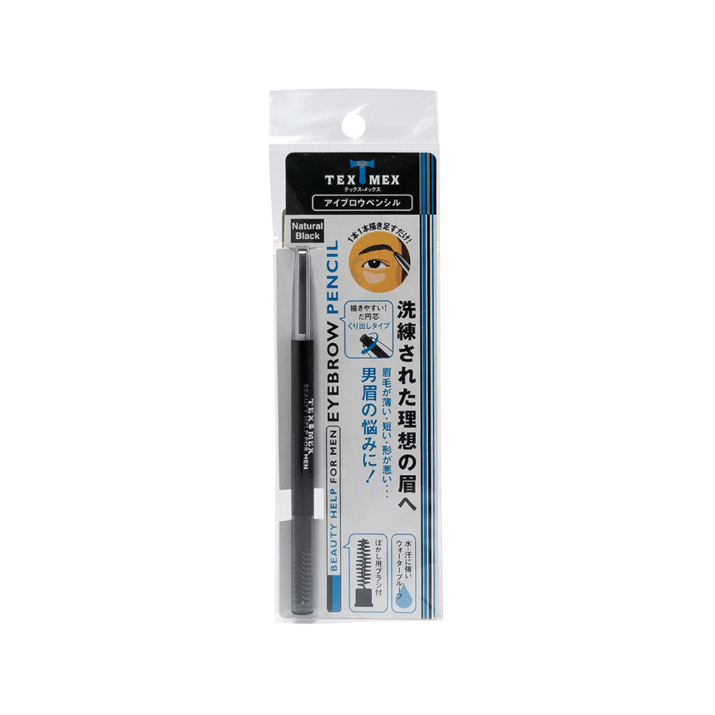 Texmex Eyebrow Pencil (Natural Black)
