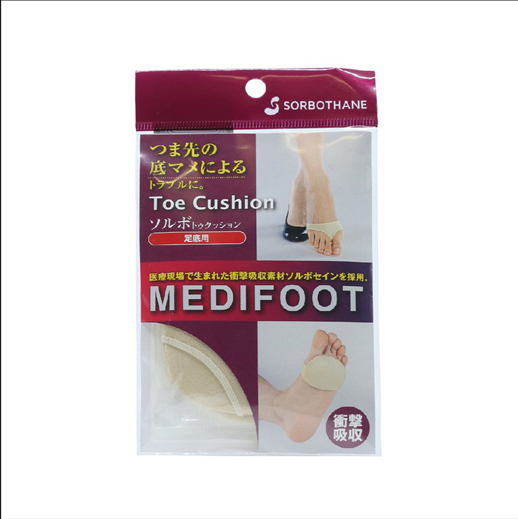 Sorbo Toe Cushion - Beige