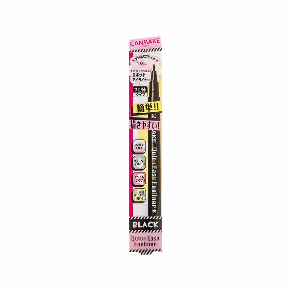 Canmake Quick Easy Eyeliner