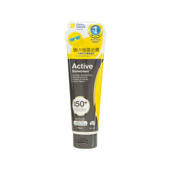 CANCER COUNCIL AISTRALIA  ACTIVE SUNSCREEN SPF50+ OUTDOOR110ML