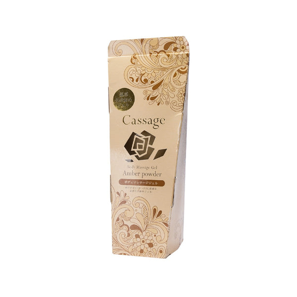 Cassage Body Massage Gel
