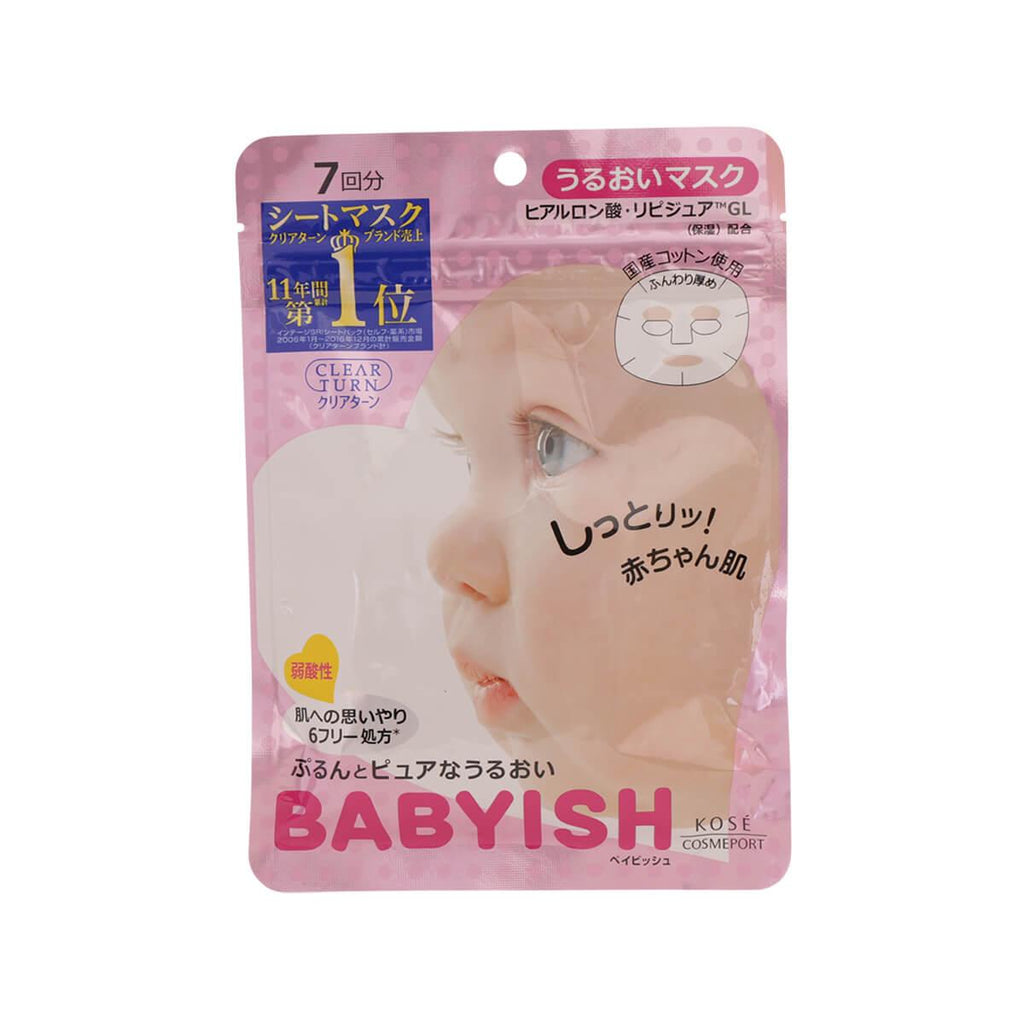 Kose Clear Turn Babyish Mask Moisture(7pcs)