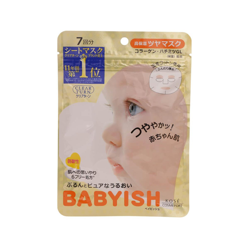 Kose Clear Turn Babyish Mask Rich Moisture(7pcs)