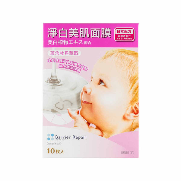 Barrier Repair Facial Mask Whitening 10 Sheets