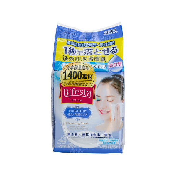Bifesta Cleansing Sheet Brightup (46pcs)