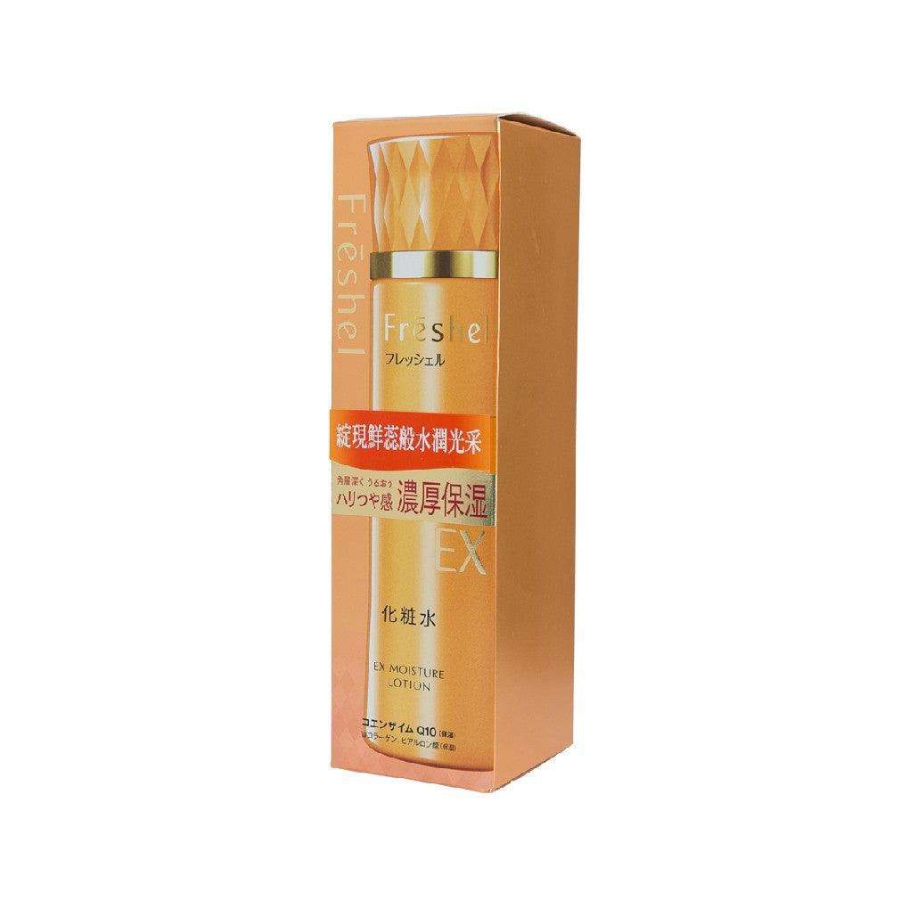 Freshel Ex Moisture Lotion N 200ml