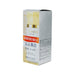 Freshel Whitening Emulsion N(Light) 130ml