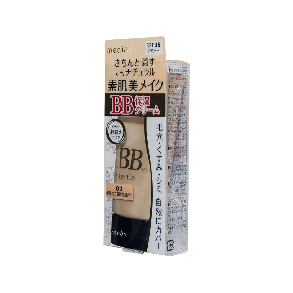 Media BB Cream N 03 Medium Beige 35g