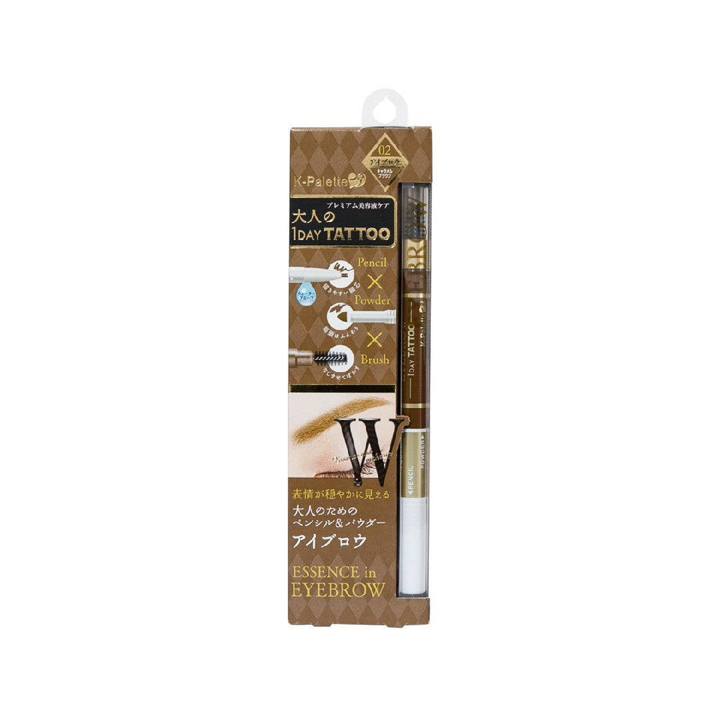 K-Palette Essence In Eyebrow 02 Caramel Brown