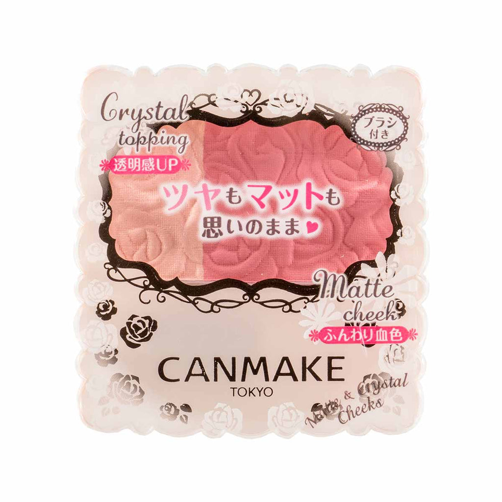 Canmake Matte & Crystal Cheeks