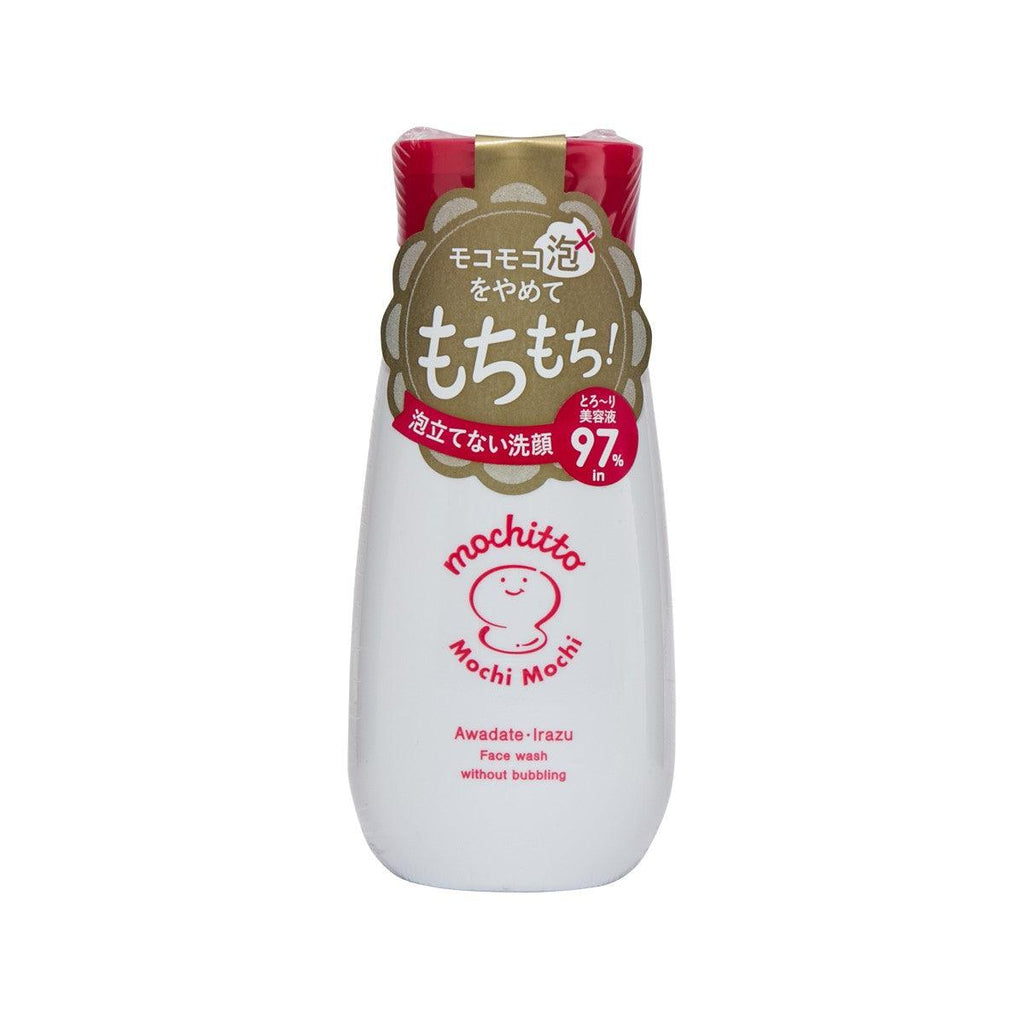 Ishizawa Mochitto Awadate Irazu Face Wash