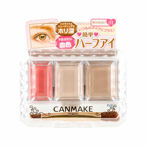 Canmake Secret Color Eyes