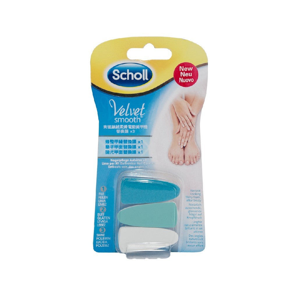 Scholl Electronic Nail Care System (Refill)