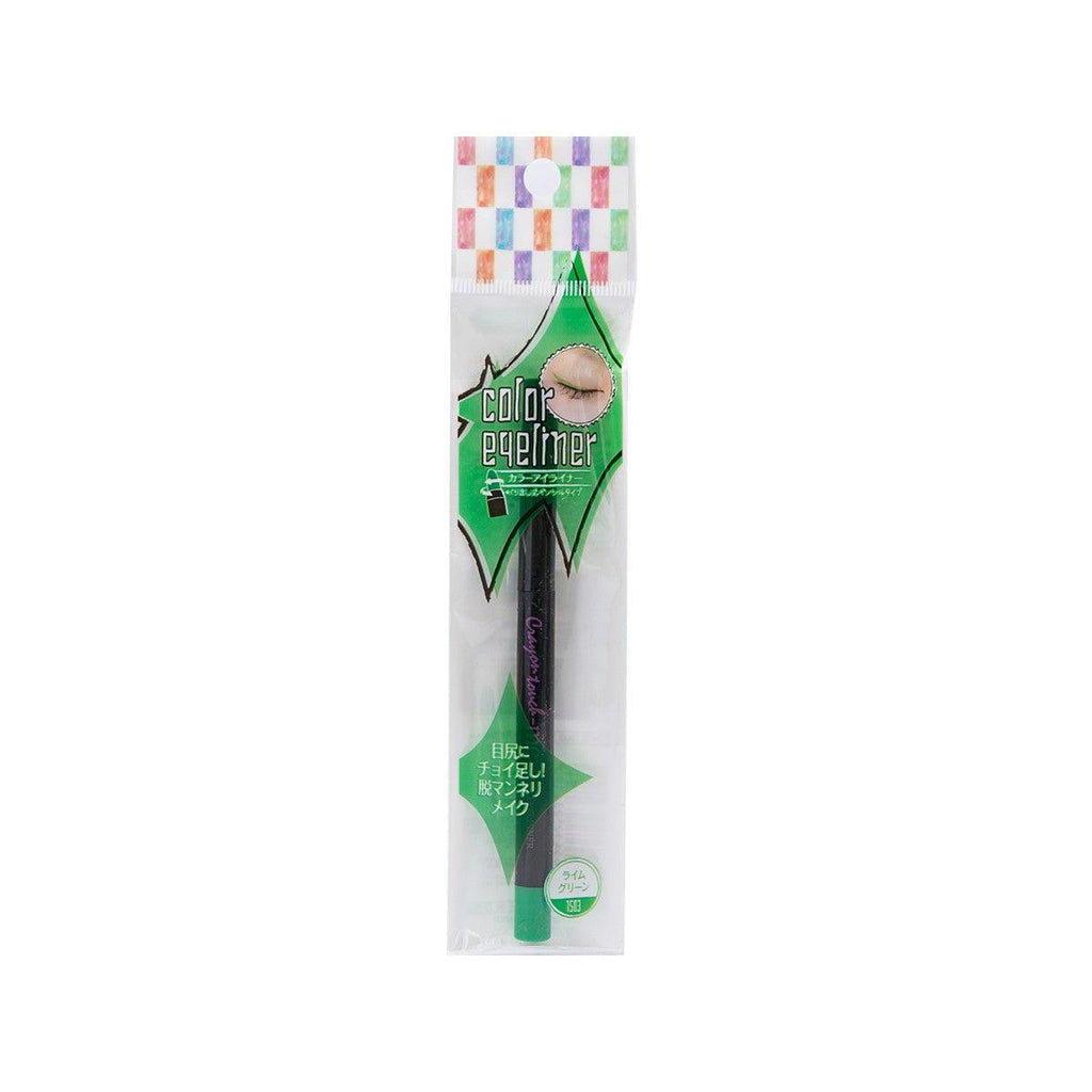 Luckytrendy Color Eyeliner - Lime Green