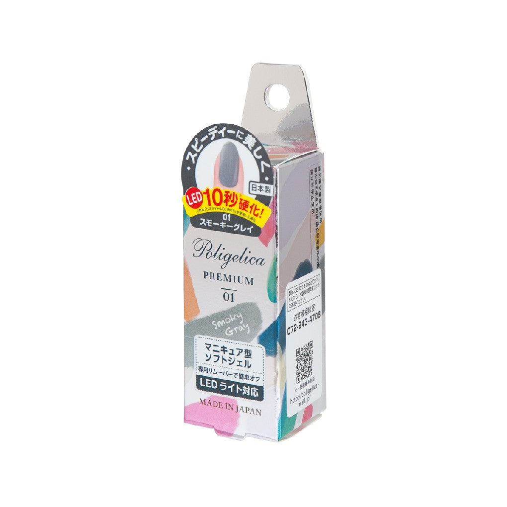 Poligelicacolorgel BW  Premium Color Gel (Smoky Gray) 6g