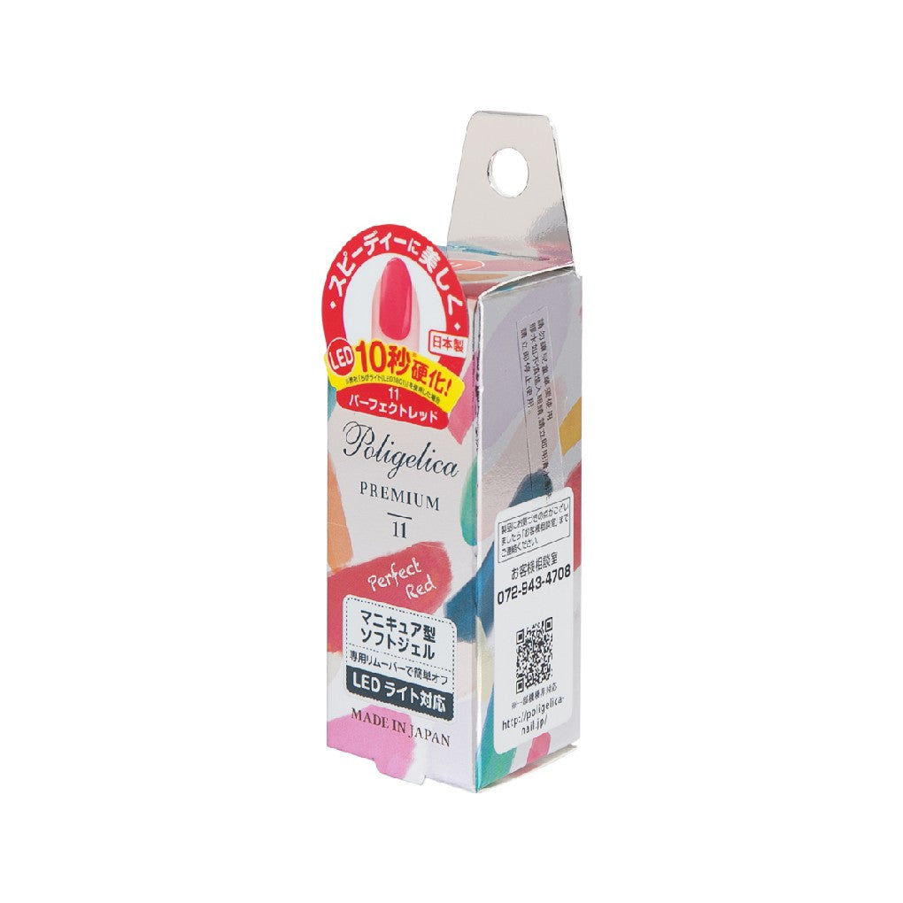 Poligelicacolorgel BW Premium Color Gel (Perfect Red) 6g