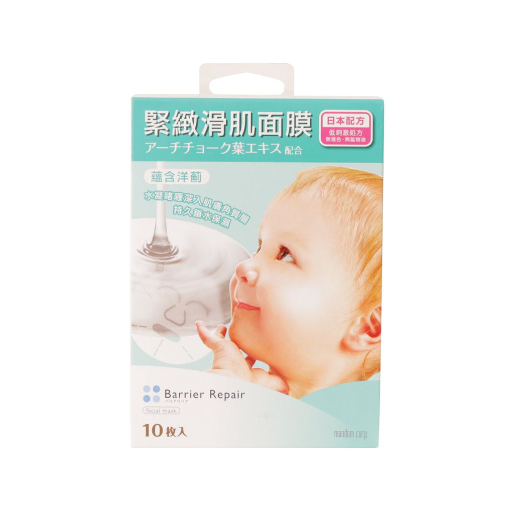 Barrierrepair Facial Mask Tightening(10pcs)