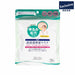 SQS High Penetration Moisturizing Mask 10 Sheets