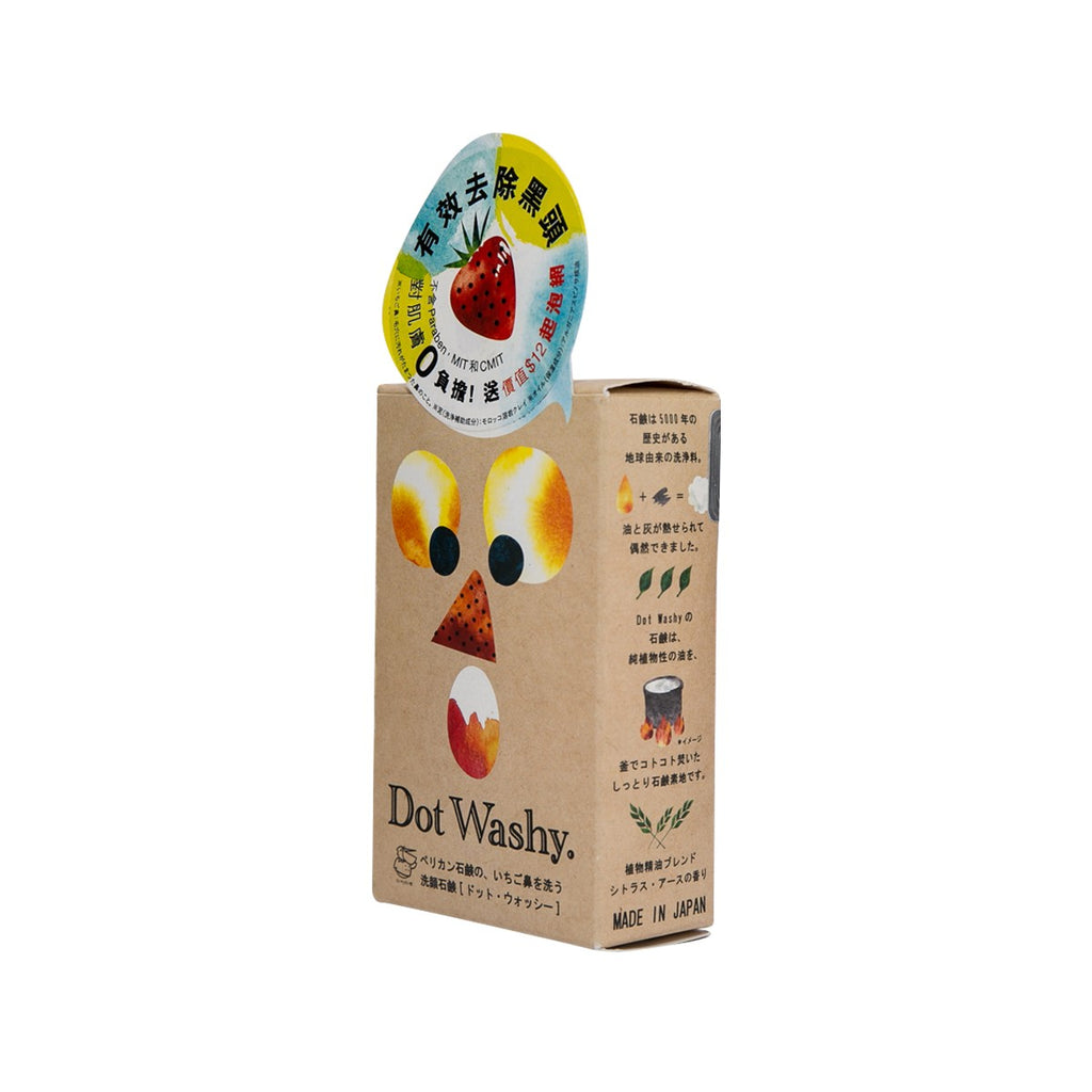 PELICAN Dot Washy Facial Wash Soap 75g