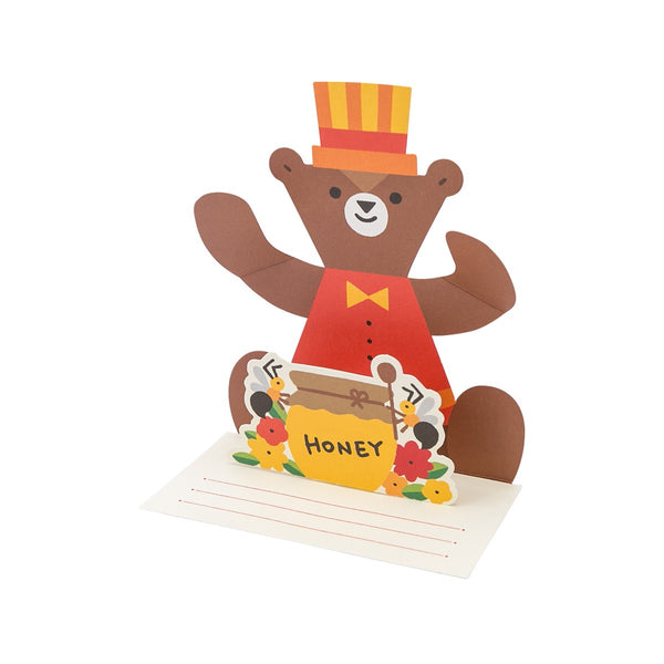 Pop Up Birthday Card - Bear