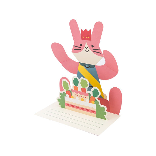 Pop Up Birthday Card - Rabbit