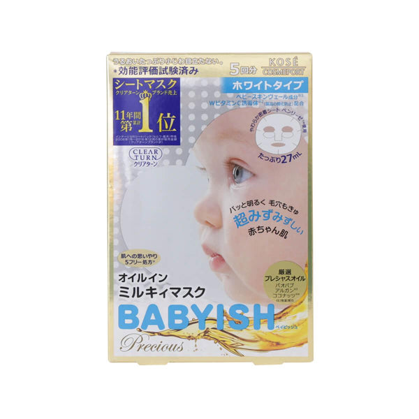 Kose Clearturn Babyish Precious Whitening Mask(5pcs)