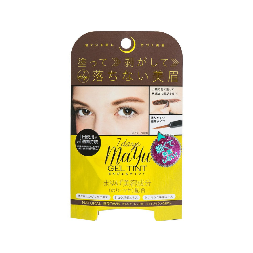 Cogit 7Days Eyebrow Gel Natural Brown (5g)