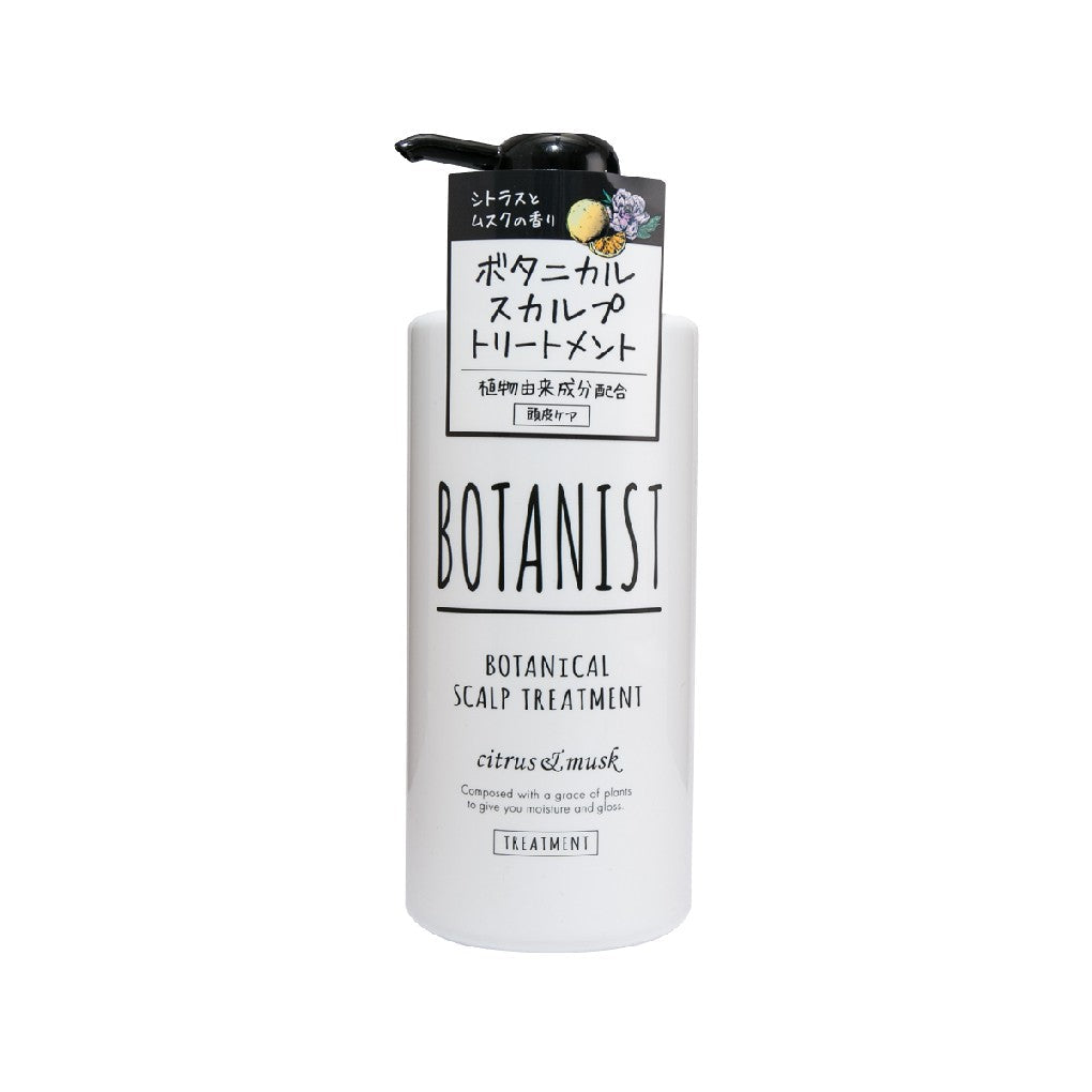 Botanist Botanical Sculp Treatment 490mL