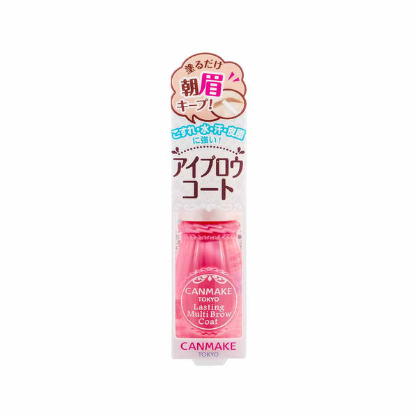 Canmake Lasting Multi Brow Coat-01