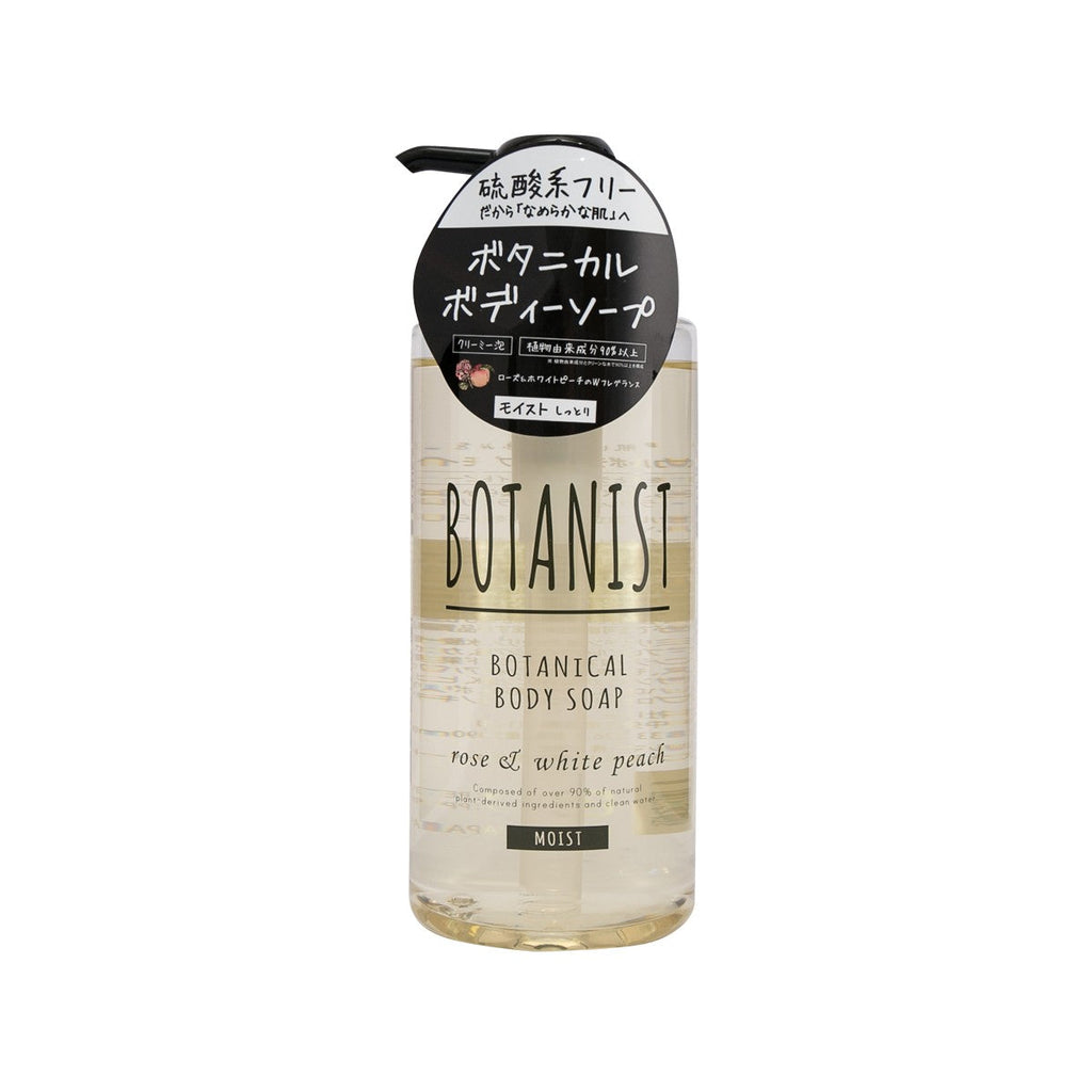 Botanist Botanical Body Soap Moist 490mL