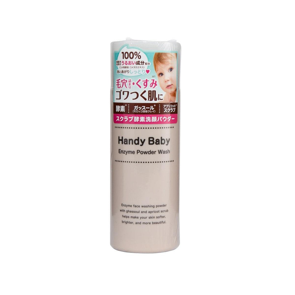 Handybaby Enzyme Powder Wash 50G