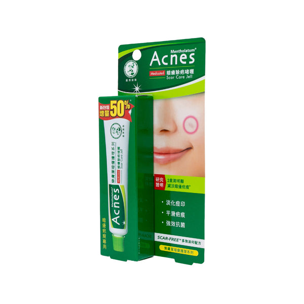 Acnes Post Acne Scar Care Gel (2017) 18g