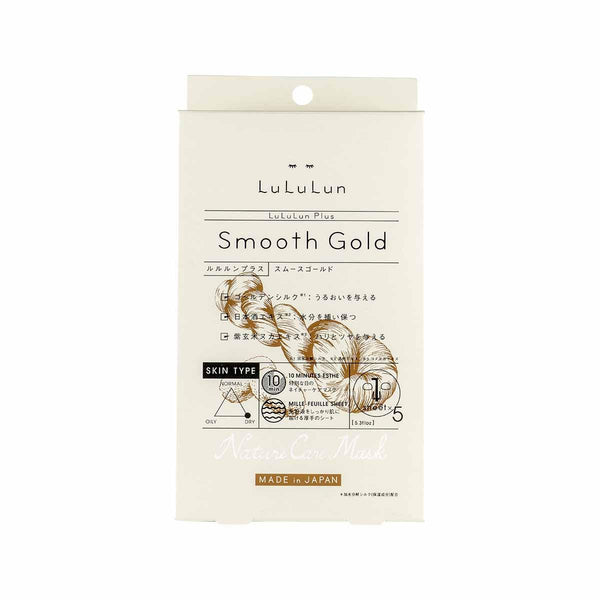 LuLuLun Plus Smooth Gold 5 Sheets