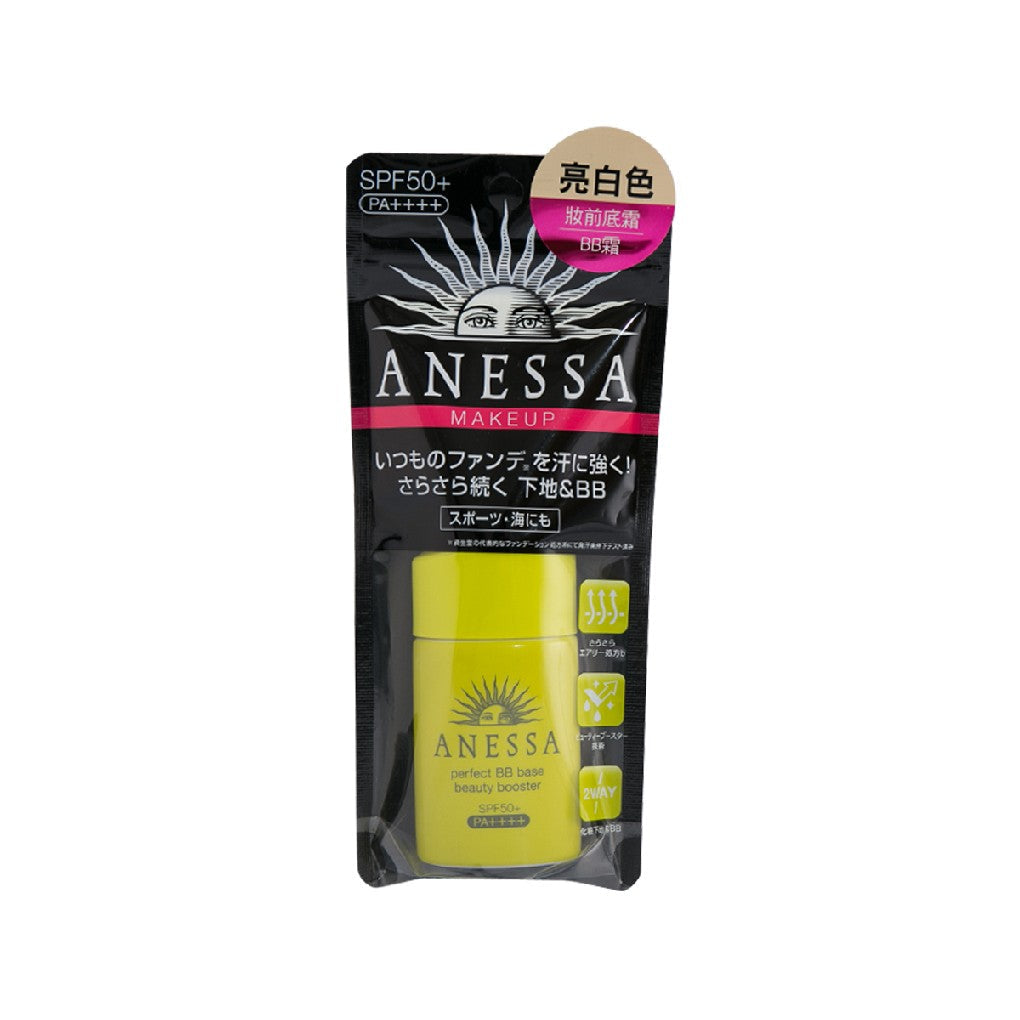 Anessa Perfect BB Base Beauty Booster 25mL