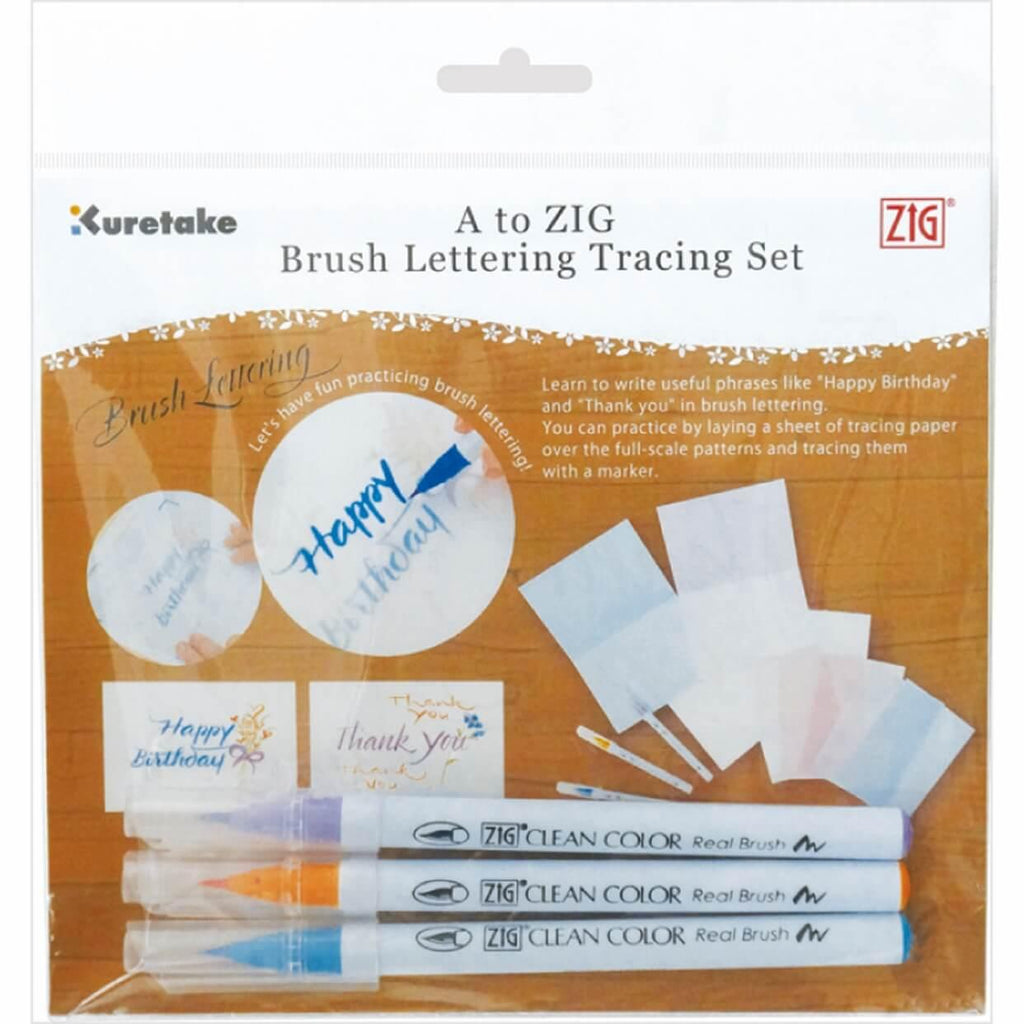 Kuretake Brush Lettering Training Set
