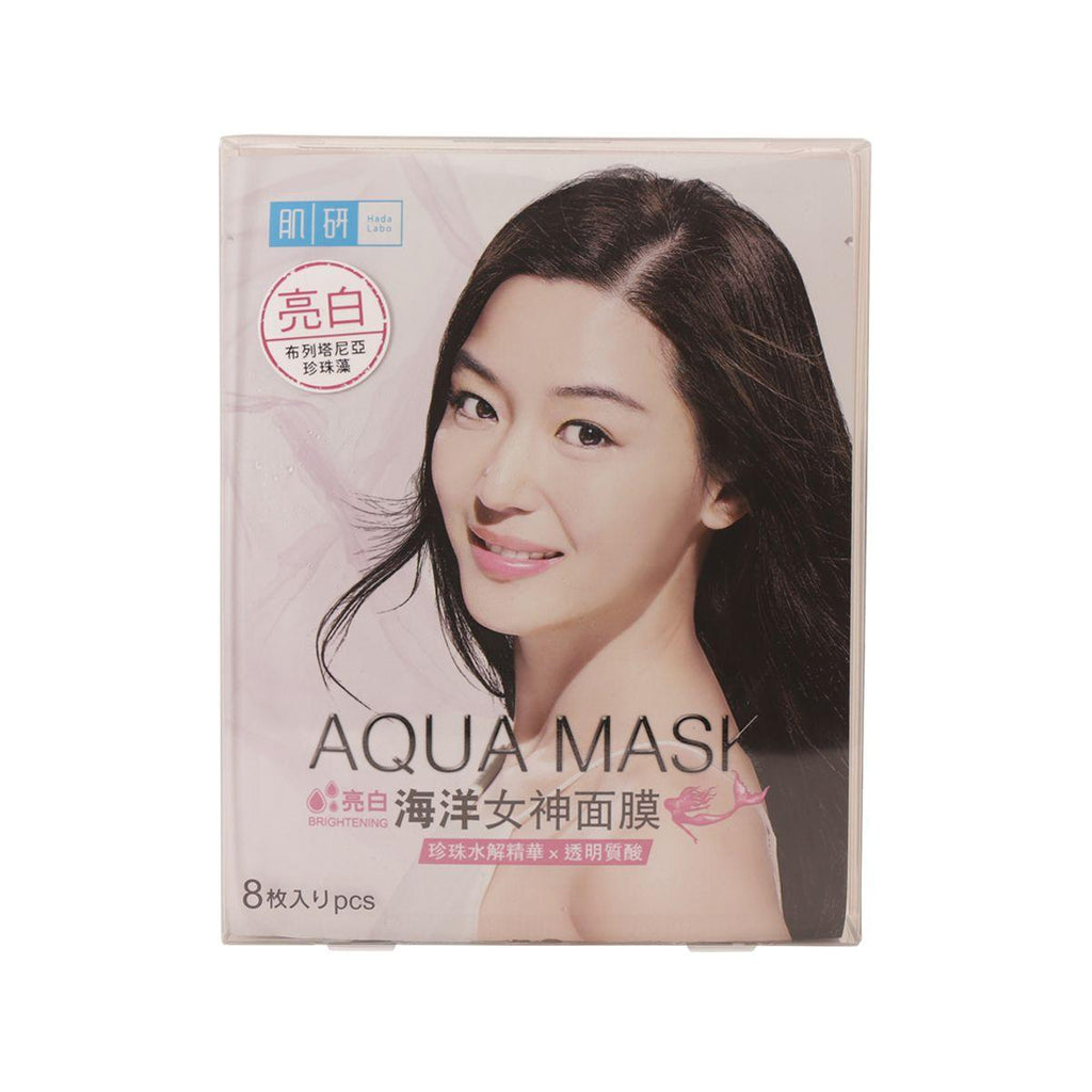 Hadalabo Aqua Mask ¡V Brightening(8pcs)