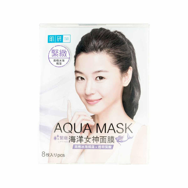 HADA LABO Aqua Mask - Lifting 8 Sheets