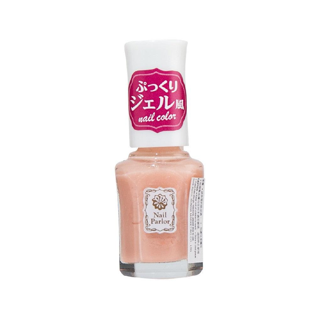 Nail Parlor Gel Nail Color #02 Grapefruit Smoothie 5ML