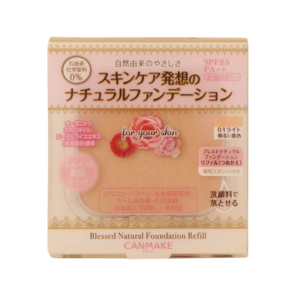 Canmake Blessed Natural Foundation Refill-01