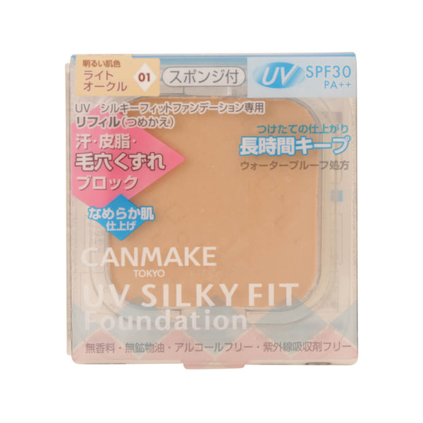 Canmake UV Silky Fit Foundation Refill