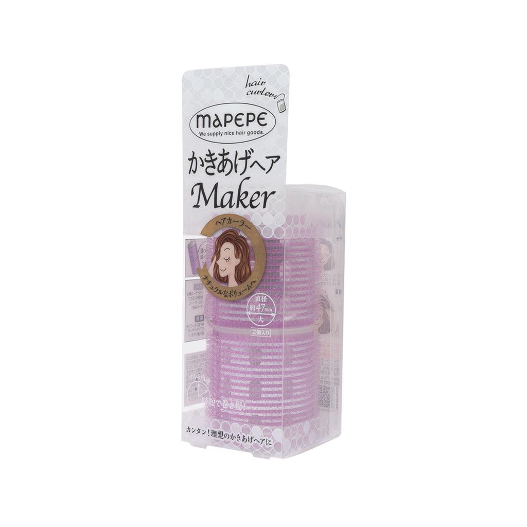 Mapepe Kakiage Hair Maker Extra Large (47mm) 2 pcs